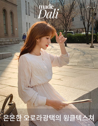 달리호텔 / Sunshine Wrinkle Dress_H63601