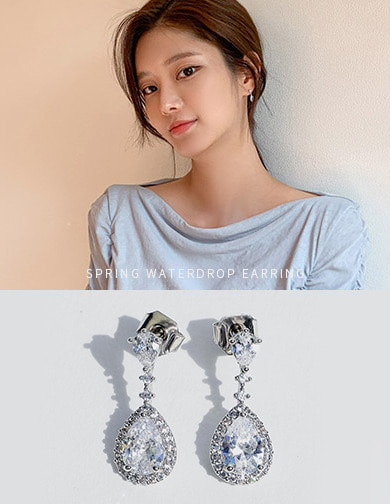 달리호텔 / Spring Waterdrop Earring